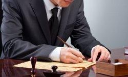 Пример апелляционной жалобы на решение мирового судьи по иску банка